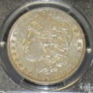 1899 Almost Uncirculated AU 50 PCGS Certified Scarce Date Morgan Silver Dollar