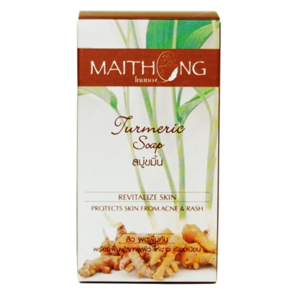Turmeric The Soap Bar Natural Maithong 100g Herbal Soap Spa Acne Facial Face Body Wash Skin Care Rev