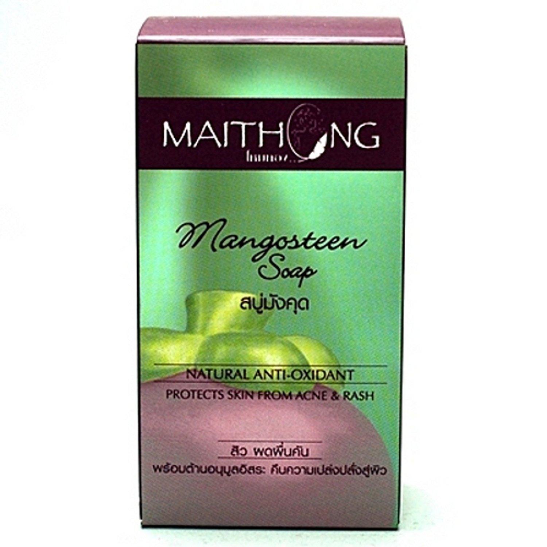 Maithong Mangosteen Natural Herbal Anti-oxidant Aha Soap Prevent Acne & Rash Made in Thailand