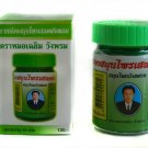 4 x 50g WANGPHROM BALM GREEN THAI HERBAL MASSAGE, PAIN RELIEF