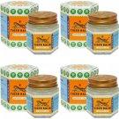 4 Jars of Tiger Balm White Ointment 30g/Jar (Large Jar!)