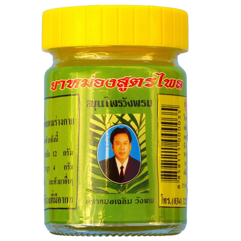 Wangphrom Balm Thai Herbal Massage Pain Relief 50 G.