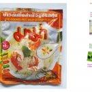 Mama Pre Cooked Rice Porridge Pork Flavor 50g