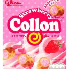 Glico Strawberry Collon 1.9 oz