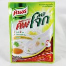 Knorr Energy Cup Jok Instant Porridge Chicken Flavour Delicious Breakfast (4 Sachets)