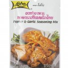 Pepper and Garlic Seasoning (30g) by Lobo