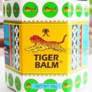 Thai Original Tiger Balm White Cool Massage 1.06 Oz [pack 2]