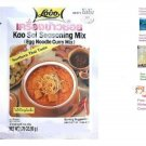 Lobo Brand Thai Kao Soi Seasoning - 1.76 (3 Packs)
