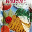 Lobo Satay Seasoning & Sauce Mix 100g