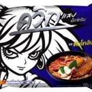 Wai Wai Instant Noodles Tom Klong Flavor 10 x 60g Pack - Thai Snack