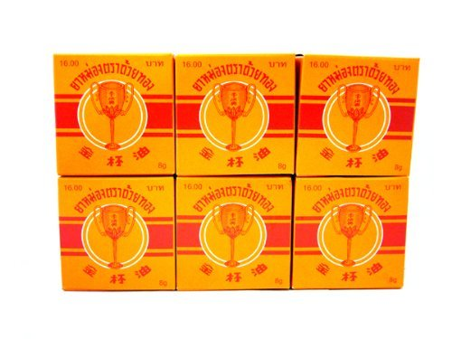 6x8 G Golden CUP Herbal Balm Inhalant Relief Muscular Pain Aches Dizziness Itchy Made in Thailand