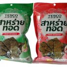 Fried Seaweed Snack Spicy And Original Flavour 32G
