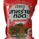 Fried Seaweed Snack Spicy Flavour 32G