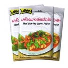 Lobo Brand Thai Thai Stir-fry Curry Paste 2.12 Oz. (Pack of 3) Thai Seasoning