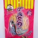 Taro Thai Fish Snack Bar B Q & Kimchi Flavor 32g