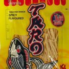 Taro Thai Snack Spicy Flavor 32g
