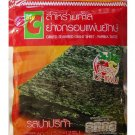 Grilled Seaweed Giant Sheet Paprika Taste 60g Pack