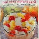 Agar Dessert Mix Jasmine Flavour 130g Lobo Brand