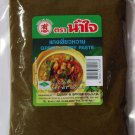 Green Curry Paste 500g (17.6 oz) - Nam Jai Brand