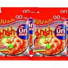 Mama Tom Yum Flavour Instant Noodles Big Pack 90 gm Unit (Pack of 4)