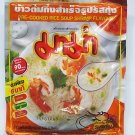Consumer Products In Thailand Mama Thai Instant Gruel Rice Shrimp Flavor (50 Gm)