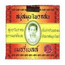 Madame Heng Original Herbal Soap Formula Of Merry Bell Made In Thailand