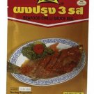 Seafood Chilli Sauce Mix(75g) by Lobo