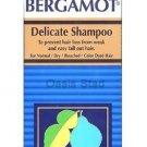 Bergamot Bergamot-Delicate Shampoo(Stop Hair Loss :200 Ml)