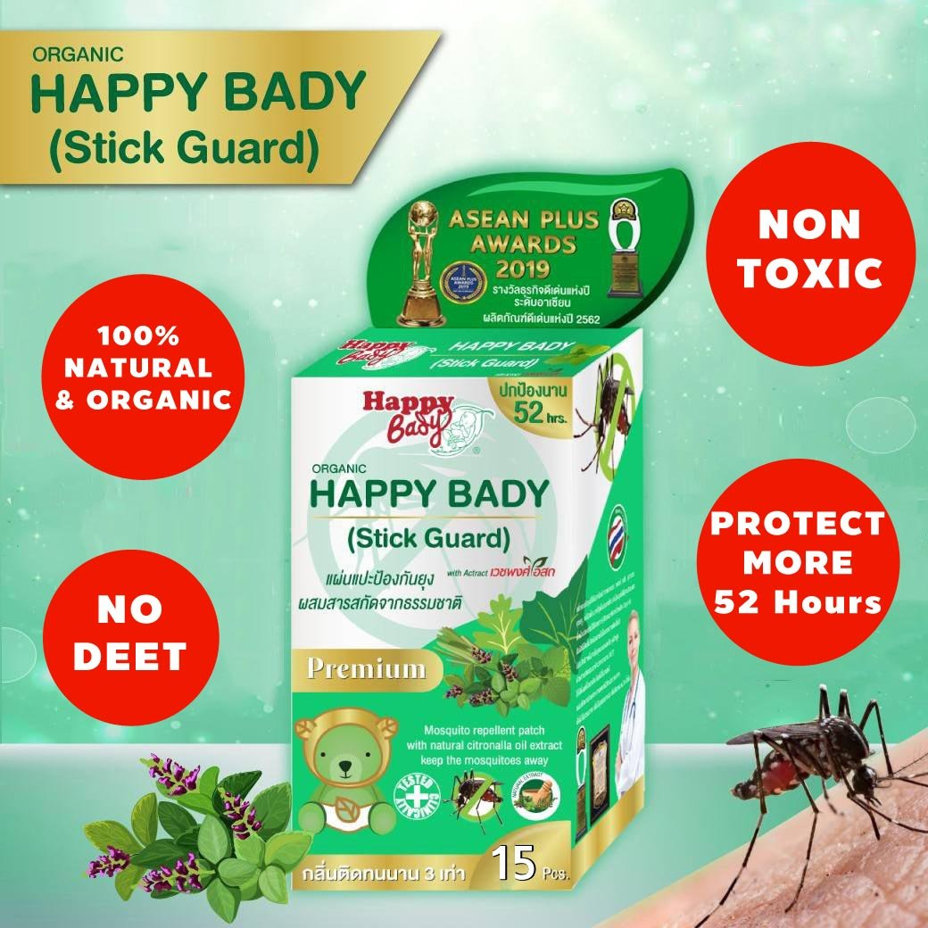 Mosquito Guard Repellent Stickers/Patches for Kids (15 Patches/Box) 100% NATURAL & ORGANIC - NO Deet