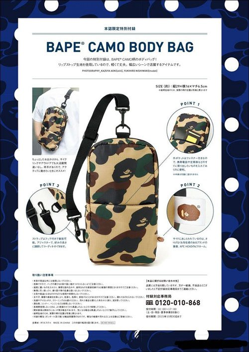 Unisex Men women's bapeaape Camouflage messenger handbag cross body shoulder bag Free shipping .