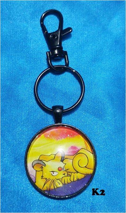 Persian  key chain