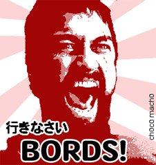 BORDS! Sticker