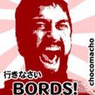 BORDS! reloaded