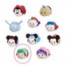 Ghost of Christmas Present (A Christmas Carol) Disney Store Mini Tsum Tsum