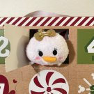 Day 3: Daisy (Plush Advent Calendar 2016) Disney Store Mini Tsum Tsum