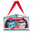 Stitch and Angel Hawaiian Tsum Tsum Set Disney Store (Set of 2)
