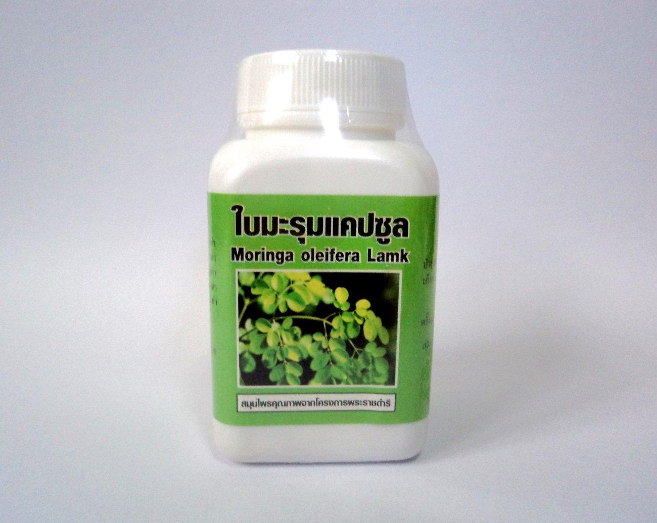 Moringa oleifera (Natural Vitamins Supplement) (Free Shipping)