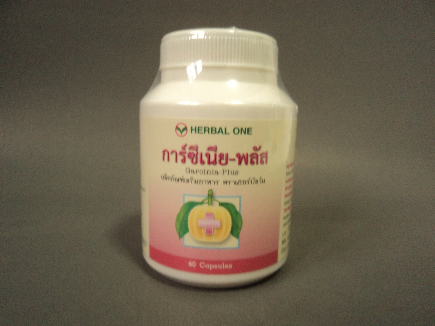 Garcinia cambogia contains Hydroxy-citric acid HCA (Free Shipping)