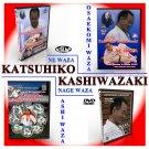 Judo. K. Kashivazaki. 4DVD.
