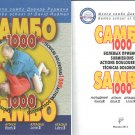 SAMBO 1000 SUBMISSIONS – ATTACK Book 2.Sambo school of David Rudman.