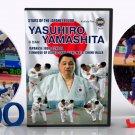 Judo collection 3DVD 180min. Yasuhiro Yamashita + uchi-mata 1 + uchimata 2.