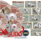 Judo 4 DVD. H. Katanishi 7 dan. Judo. Exercises. Methods. Technique.(Disc only).