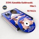 Judo. Katsuhiko Kashiwazaki. Japanese method of ground fighting. Newaza.
