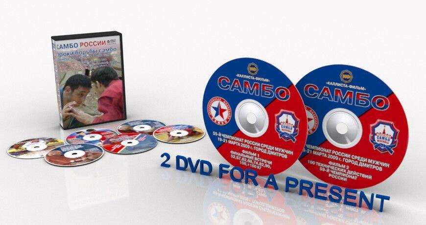 Wrestling sambo.Collection of training films.