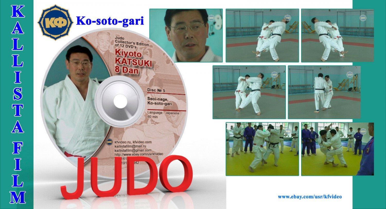 Judo.Kiyoto Katsuki 8DAN.Stars of the Japanese judo(Disc only).