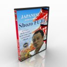 Judo. Stars of the Japanese judo The international seminar. Shozo FUJII 8DAN.