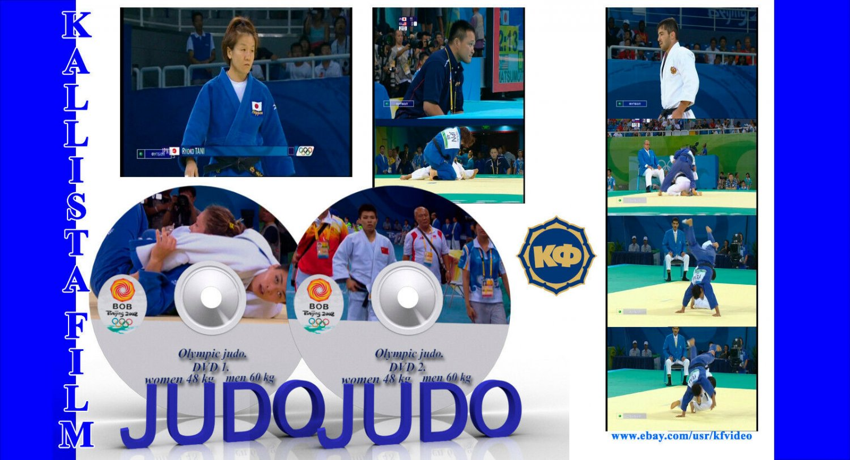 Judo Olympic sport. BEIJING 2008. DVD 1-2 (Disc only).