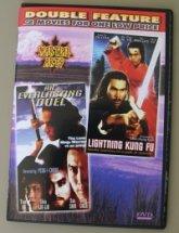 The Everlasting Duel Lightning Kung Fu