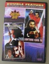 Everlasting Duel / Lightning Kung Fu