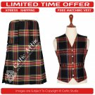 34 Size New Scottish 8 Yard Black Stewart Tartan Kit for Men – Free Matching Vest / Waistcoat